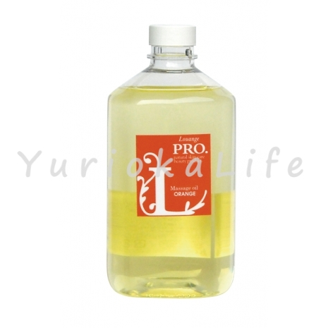 Louange PRO Massage Oil Orange