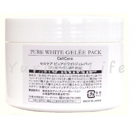 Amenity Pro Pure White Gelee Pack
